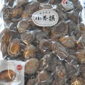 大分県産 乾しいたけ小茶撰 500g