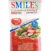 ヤマサ蒲鉾スマイルS 1パック(10袋)