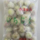 冷凍いちじく(皮むき)